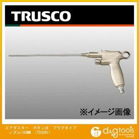 TRUSCO エアダスターボタン式プラグタイプノズル100mm TD-30B-1