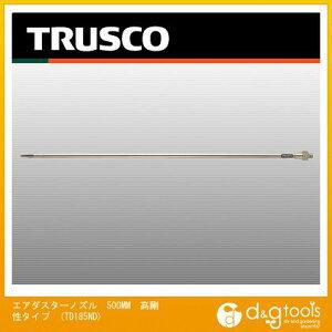 トラスコ(TRUSCO) エアダスターノズル500MM高剛性タイプ 516 x 40 x 28 mm TD-18-5ND
