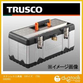 TRUSCO ステンレス工具箱Sサイズ TSUS-3026S