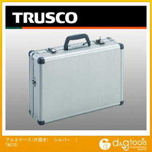 トラスコ(TRUSCO) アルミケース片開き440X313X128シルバー 485 x 165 x 385 mm TAC15