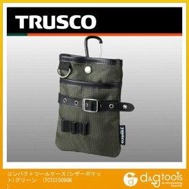 TRUSCO コンパクトツールケースシザーポケットグリーン TCTC1509-GN