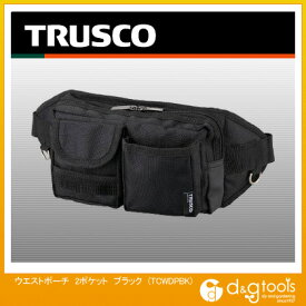 TRUSCO ウエストポーチ2ポケットブラック TC-WDP-BK