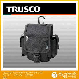 TRUSCO コンパクトツールケースツーサイドポケットブラック TCTC1808-BK