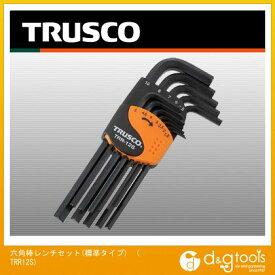 トラスコ 六角棒レンチセット(標準タイプ) TRR12S 12 本