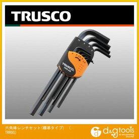 トラスコ(TRUSCO) 六角棒レンチセット標準タイプ9本組 267 x 108 x 32 mm TRR-9S 9本