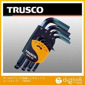 TRUSCO ボールポイント六角棒レンチセットショートタイプ9本組 TBRS-9S 9 本
