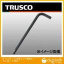 トラスコ ボールポイント六角棒レンチ(標準タイプ)5.0mm TTBR-50 TTBR50