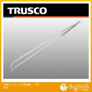 トラスコ(TRUSCO) 大型ステンレス製ピンセット500mm曲 518 x 35 x 23 mm TSP-209L