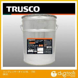 トラスコ(TRUSCO) コンプレッサーオイル18L 330 x 303 x 365 mm TO-CO-N18