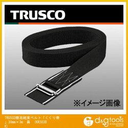 トラスコ簡易結束ベルト「くくり帯」30mm×3m黒(KR303BK)