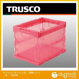 TRUSCO スケルコン折りたたみコンテナ20L赤 R TR-S20R