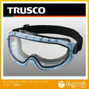 トラスコ セーフティゴーグル(ソフトフィットタイプ) TSG83