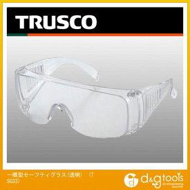 トラスコ 一眼型セーフティグラス(透明) TSG33