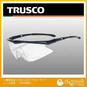 トラスコ(TRUSCO) 一眼型安全メガネフレームブルーレンズクリア 161 x 110 x 72 mm