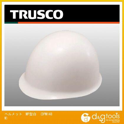 TRUSCO ヘルメットMP型白 DPM-148W