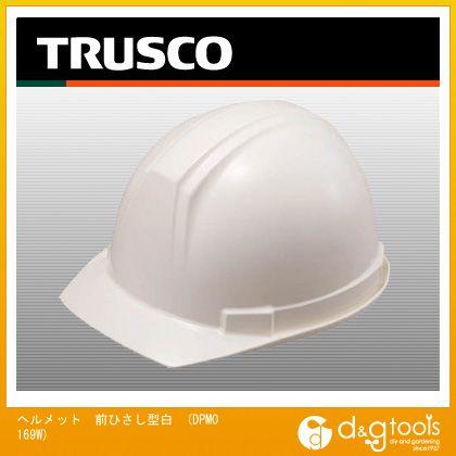 TRUSCO ヘルメット前ひさし型ホワイト DPM-0169W