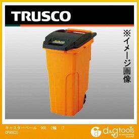 トラスコ(TRUSCO) キャスターペール90L2輪 468 x 575 x 824 mm TCP-90C2 1