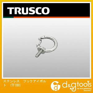 トラスコ(TRUSCO) ステンレスフックアイボルトねじ径M8X1.25(1個=1袋) 73 x 84 x 17 mm TFIB-8 1個