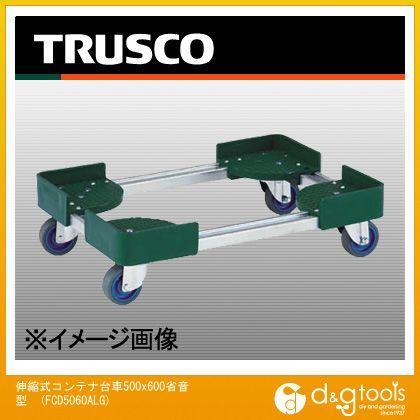 トラスコ 伸縮式コンテナ台車500x600省音型 FCD5060ALG