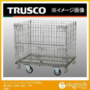 トラスコ(TRUSCO) ネットパレットキャスタ−付700kg用1200×1000×995 TNP4NS