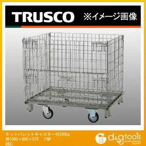 トラスコ(TRUSCO) ネットパレットキャスター付500kg用1000×800×575 TNP6NS
