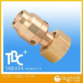 TBCタブチ ユニオン DRT2 10-YF