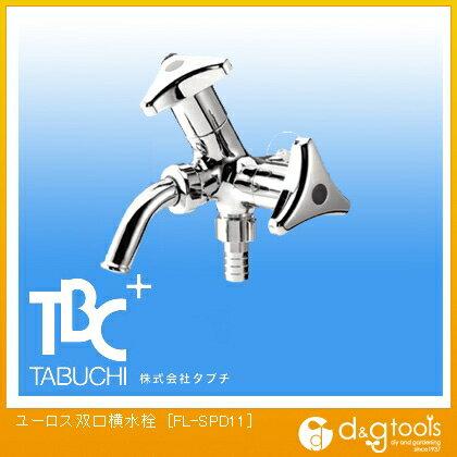 TBCタブチ ユーロス双口横水栓 (FL-SPD11)