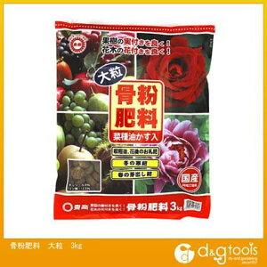 東商 骨粉肥料大粒 3kg