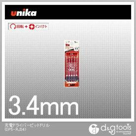 ユニカ 充電ドライバービットドリル3.4mm5本セット 145 x 48 x 12 mm DP5-RJ34 5本