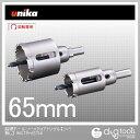 ユニカ 超硬ホールソーメタコアトリプル(ツバ無し)65mm 138 x 103 x 85 mm MCTR-65TN