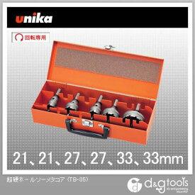 ユニカ 超硬ホールソーメタコア 電気工事用セット (TB-05)