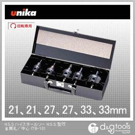 ユニカ H.S.S.ハイスホールソー H.S.S.型双金属孔/中心 電気工事用セット (TB-10)