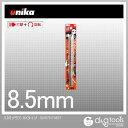 ユニカ SDSプラス UXタイプ コンクリートドリル 8.5mm (UX8.5X160) SDSプラス SDS プラス デルタゴンビット