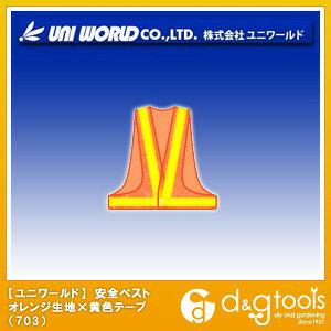 ユニワールド 安全ベスト オレンジ生地×黄色テープ フリー 703
