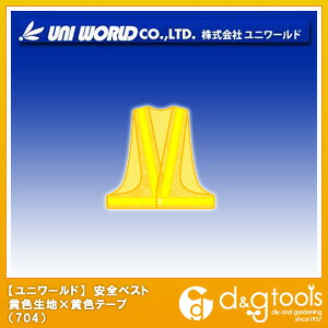 ユニワールド 安全ベスト 黄色生地×黄色テープ フリー (704)
