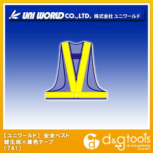 ユニワールド 安全ベスト 紺生地×黄色テープ LL (741)