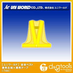 ユニワールド 安全ベスト 黄色生地×黄色テープ LL (744)