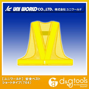 ユニワールド 安全ベスト ショートタイプ 黄色生地×黄色テープ フリー (764)
