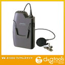 ユニペックス ワイヤレスマイク 800MHz帯 (WM-8100A)