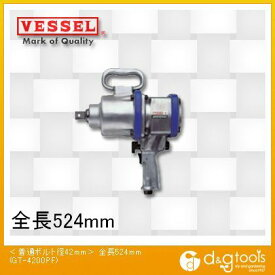 ベッセル 軽量エアーインパクトレンチGT4200PF 393 x 330 x 164 mm GT-4200PF