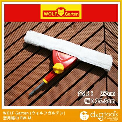 ウルフガルテン 窓用モップ(3908000) EW-M