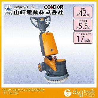 供山崎產業(神鷹)tasukierugodisuku 165(50Hz)層地毯使用的porissha(本體+形式發電機安排)E-118-50