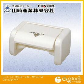 山崎産業(コンドル) L・ペーパーホルダー(AL) ホワイト TE-13Z-PC