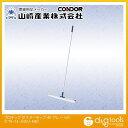 山崎産業(コンドル) コンドル(除塵モップ)プロテックダスターモツプ45 グレー 45 C75-14-045U-MB