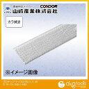 山崎産業(コンドル) マイクロクロス(除塵クロス) 45 (C75-15-045X-MB) 1箱30枚入り