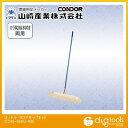 山崎産業(コンドル) コンドル(除塵モップ)フロアモツプE−60 60 C295-060U-MB
