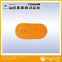 山崎産業(コンドル) フイトルモップP 糸付 スペア 60 C280-060U-SP