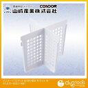 山崎産業(コンドル) インナーバスケット仕切り板A ホワイト (CL510-000X-MB)