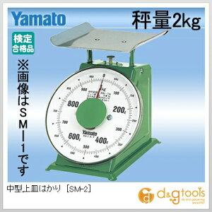 大和製衡 中型上皿はかり 238 x 189 x 221 mm SM-2 1