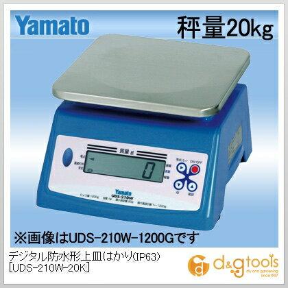 大和製衡 デジタル防水形上皿はかり(IP68) 秤量20kg UDS-210W-20K